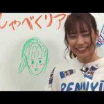 NMB48のしゃべくりアワー 20190219