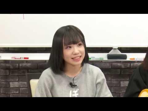 NMB48のしゃべくりアワー 20190221