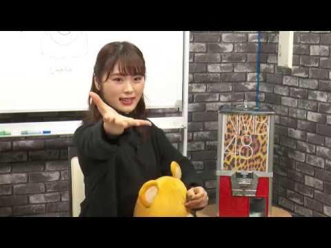 【動画/実況】NMB48のしゃべくりアワー 20190306