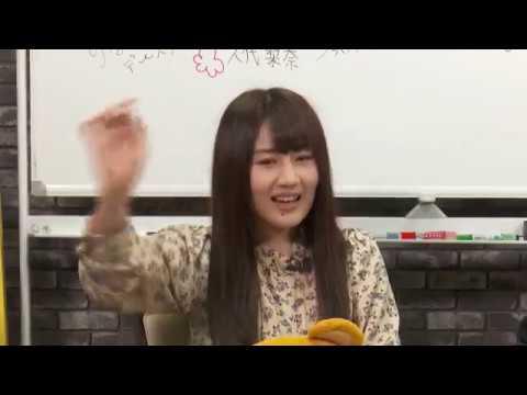 NMB48のしゃべくりアワー 20190401