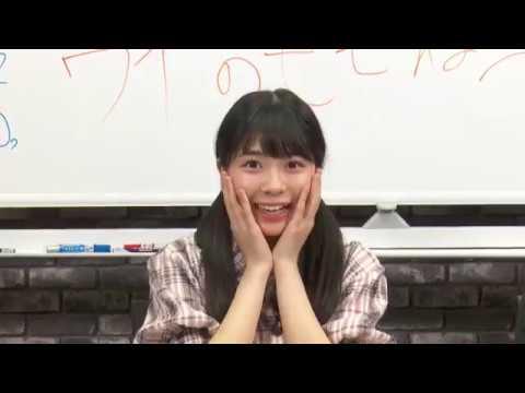 NMB48のしゃべくりアワー 20190415