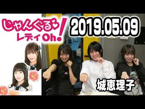 NMB48のじゃんぐる レディOh! 20190509