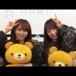 NMB48のしゃべくりアワー 20190507