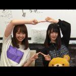 【動画/実況】NMB48のしゃべくりアワー 20190509