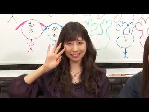 【動画/実況】NMB48のしゃべくりアワー 20190523