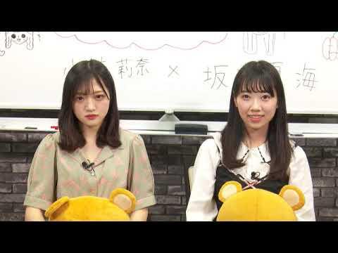 NMB48のしゃべくりアワー 20190603