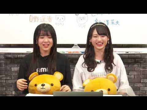 【動画/実況】NMB48のしゃべくりアワー 20190606