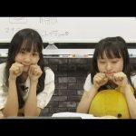 NMB48のしゃべくりアワー 20190617
