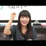 NMB48のしゃべくりアワー 20190701