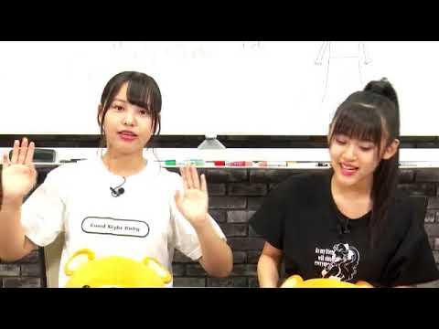 NMB48のしゃべくりアワー 20190702