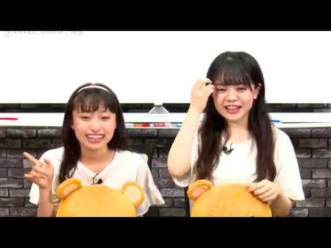 NMB48のしゃべくりアワー 20190730