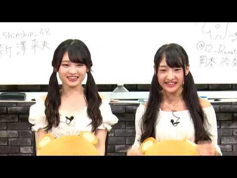 NMB48のしゃべくりアワー 20190731