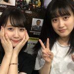 【動画/実況】よしもとラジオ高校〜らじこー 20190828