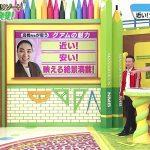 【動画/実況】NMBとまなぶくん 20190823