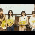NMB48のしゃべくりアワー 100回放送直前スペシャル! 20190825
