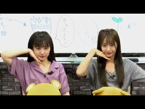NMB48のしゃべくりアワー 20190801