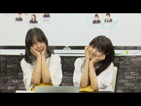 NMB48のしゃべくりアワー 20190829