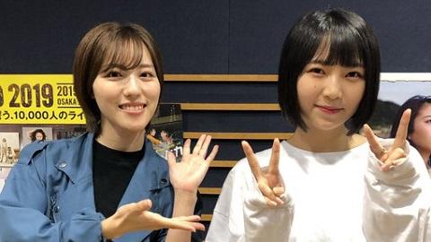 【動画/実況】よしもとラジオ高校〜らじこー 20190918