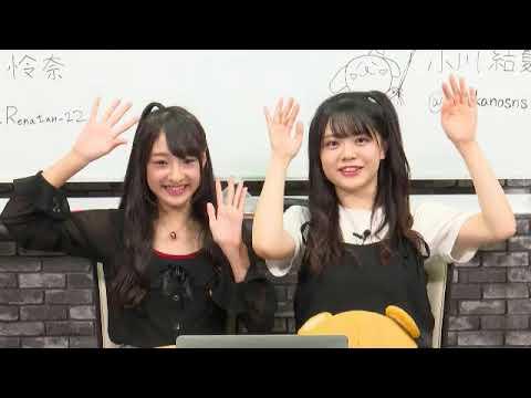 NMB48のしゃべくりアワー 20190912