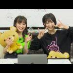 NMB48のしゃべくりアワー 20190913