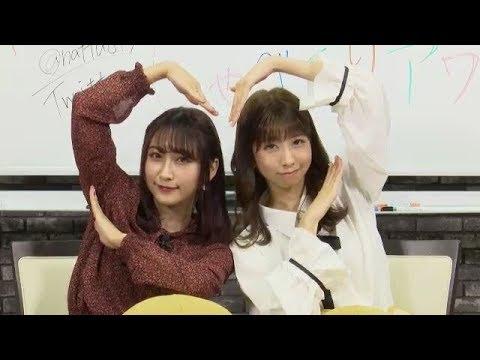 NMB48のしゃべくりアワー 20190925