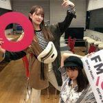 よしもとラジオ高校〜らじこー 20191009