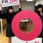 よしもとラジオ高校〜らじこー 20191023