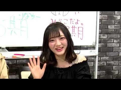 NMB48のしゃべくりアワー 20191009