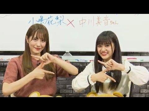 NMB48のしゃべくりアワー 20191011