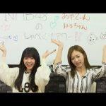 NMB48のしゃべくりアワー 20191023
