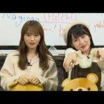 NMB48のしゃべくりアワー 20191024