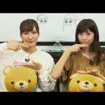 NMB48のしゃべくりアワー 20191025