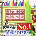 【動画/実況】NMBとまなぶくん 20191101