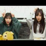 NMB48のしゃべくりアワー 20191122