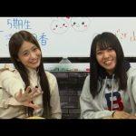 NMB48のしゃべくりアワー 20191216