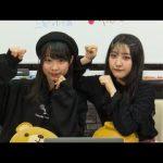 NMB48のしゃべくりアワー 20191217