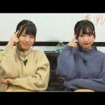 NMB48のしゃべくりアワー 20191218