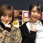 よしもとラジオ高校〜らじこー 20200205