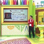 【動画/実況】NMBとまなぶくん 20200207