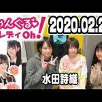 NMB48のじゃんぐる レディOh! 20200220