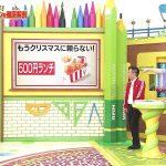 【動画/実況】NMBとまなぶくん 20200306