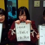 NMB48のじゃんぐる レディOh! 20200309