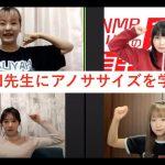 NMB48の難波自宅警備隊 #13