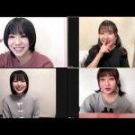 """NMB48の""""家から""""しゃべくりアワー 20200508"""