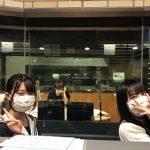 よしもとラジオ高校〜らじこー 20200617