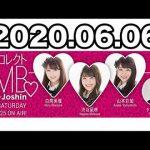 ハートコレクトNMB♡ 20200606