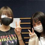 よしもとラジオ高校〜らじこー 20200708
