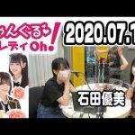 NMB48のじゃんぐる レディOh! 20200716