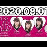 ハートコレクトNMB♡ 20200801