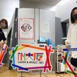よしもとラジオ高校〜らじこー 20200902